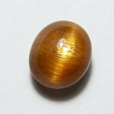 1.80 Cts 100%Natural Salmon Cat's Eye Sunstone Oval Cabochon Loose Gemstone