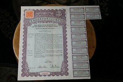 1938 Gold Loan of the Republic of China United States Dollar Bond $50