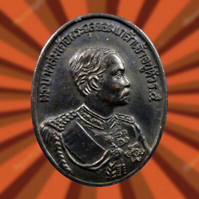 Genuine Thai Amulet Coin King Rama V Life Protect Lucky Talismans Magic Fetish