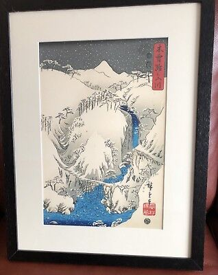 Mountains And Rivers By Hiroshige Framed Japanese Print