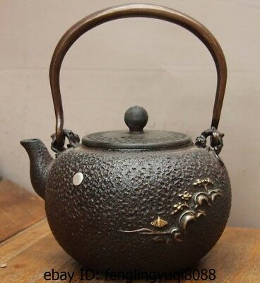 Archaic Japanese Iron Silver Gilt Bird Moon Mountain Flagon Kettle Wine Tea Pot