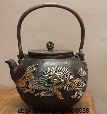 Archaic Japanese Old Iron Silver Gilt Fu Foo Dog Lion Flagon Kettle Wine Tea Pot