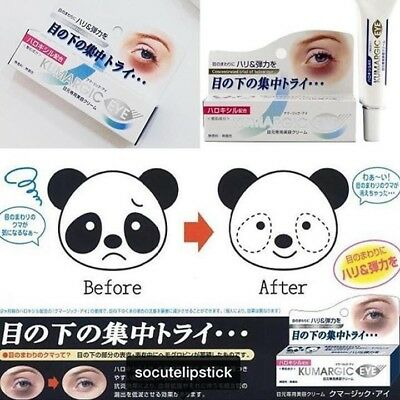 KUMARGIC EYE Cream Concetrated Trial Of Below Eye Treatment 20g JAPAN*US SELLER