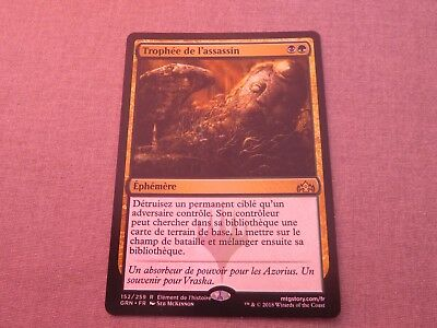 MtG Guilds of Ravnica. ASSASSIN'S TROPHY Mint french/ Trophée de l'assassin neuf