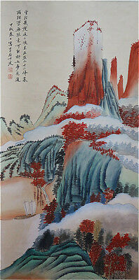 Excellent Chinese 100% Hand Painting & Scroll Landscape By Zhang Daqian 张大千 P528