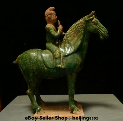 """17"""" Chinese Old antique Green Ceramics Porcelain Palace people On Horse Statue"""