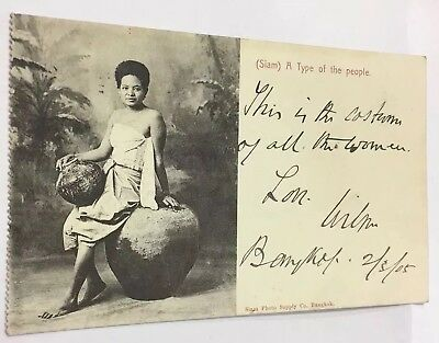 Antique ( Siam ) A Type Of The People Postcard (Used)