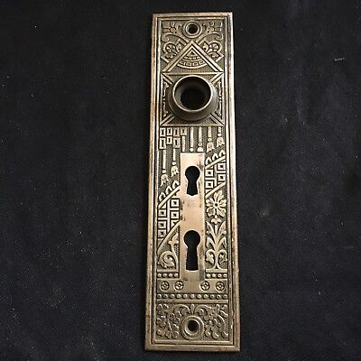 Antique Corbin Ceylon Fancy Brass EASTLAKE Cover Door Double Keyhole Backplate