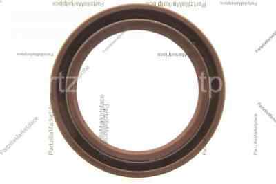 "Prop Shaft Oil Seal Johnson//Evinrude Mercury//Mariner 1.188/""IDx1.692/""OD x 0.250/""W"