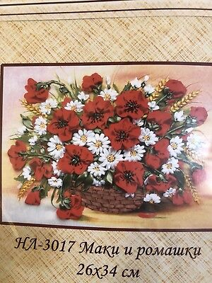 Summer Flower 3D  Ribbon embroidery DIY Kit  Wall Room Decor 26cm by 34cm