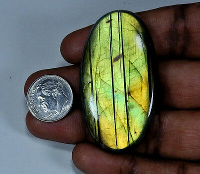 """98.55cts. Natural """"Classic"""" Golden labradorite Cabochon Gemstone Oval;#31481"""