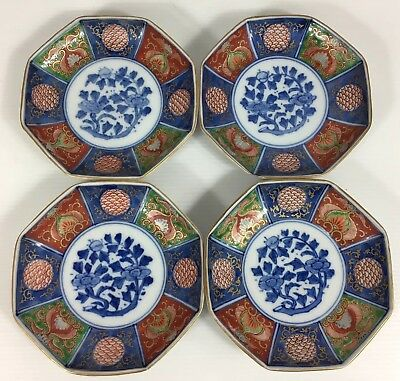 Vintage Set Of 4 Japanese Imari Dishes 20th Century 6 Character Marks