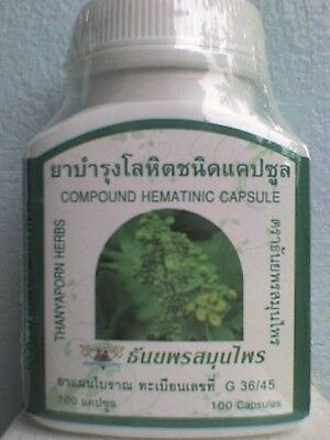 Thai Herbs Hematinic Cassia Siamea X100 Insomnia Nervous Tension Relief Worrying