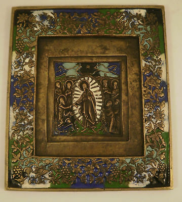 Antique Orthodox Russian bronze icons (two) enameled - 19th century