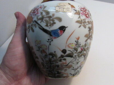 antique japanese Kutani porcelain