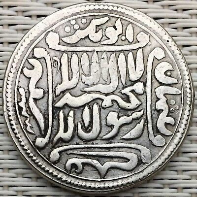 1900's Islamic Old Token Silver Coin Temple,Mogul,Names Of 4 Khalifas,India.