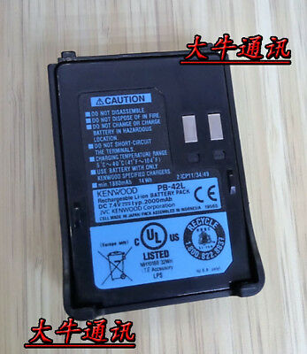 PB-42L Lithium-Ion Battery Pack for Kenwood Radio TH-F6 TH-F6A TH-F6E TH-F7 New