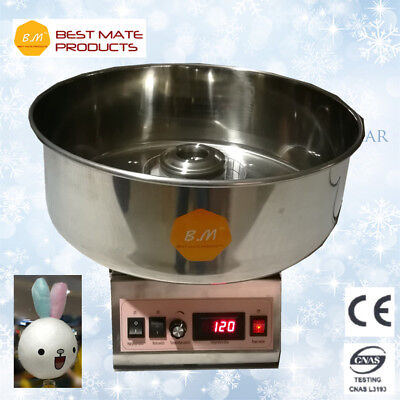 New Popular Animal Modeling Cotton Candy Maker Machine Electric Commercial Party