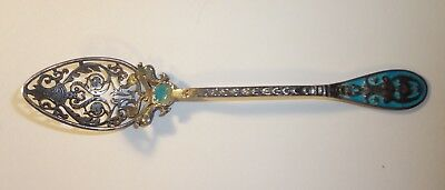 Antique Sterling Silver Enamel Filigree Openwork Spoon Marine Sea  Asian?