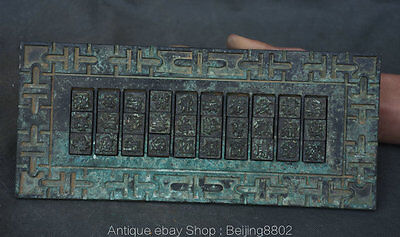 28.5CM Collect Rare Old Chinese Dynasty Bronze Word Printing Template Mould T