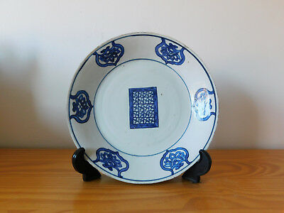 c.17th - Antique Chinese Blue & White Ming Porcelain Plate Transitional Period