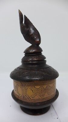 Indonesian / Balinese Handcrafted Wooden Carved Koi Lombok Container Box