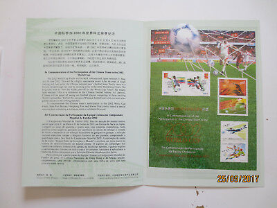 No--1-2002  CHINA  SPECIAL  WORLD  CUP  SHEET  ---MINT  IN  FOLDER