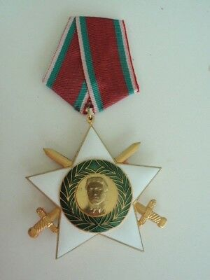 Bulgaria Socialist Order Of The 9Th Of September 1St Class With Swords. Rare! Ef
