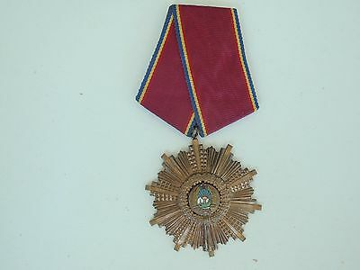 Romania Rsr Order Of The 23Rd Of August 5Th Class. Rare Vf+