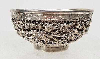Antique Vintage Chinese Openwork Silver or Silverplate Mounted Bowl Floral