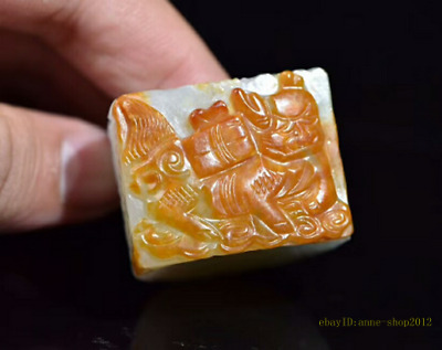 3.6cm collect China natural HeTian Jade Hand-carved Dragon Fingerstall Ring AWSB