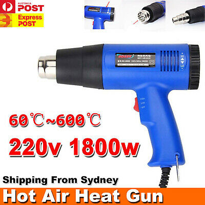 1x 220V 1800W Electric Heat Gun 60-650 Degree Temperature Adjustable Hot Air OZ