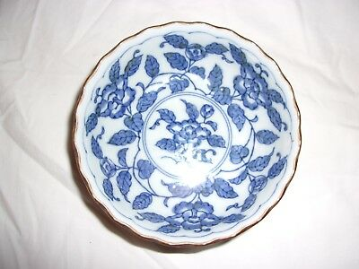 Oriental bowl  blue and white. VGC