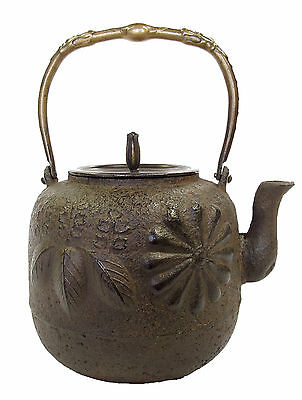 Vintage Japanese Tetsubin Tea Kettle
