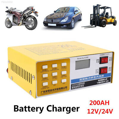 E71C Battery Charger 12V/24V 220W Car Battery Charger Accessories Electric