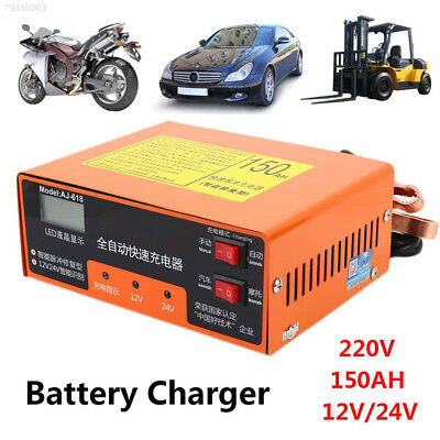 87BB Battery Charger US Plug 150AH Car Battery Charger Replacement Intelligent