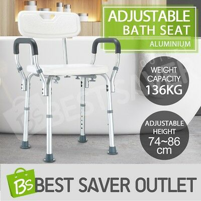 Adjustable Bath Shower Chair Seat Aluminum Aid Armrests Bench Bathroom Safety