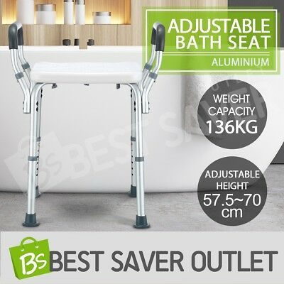 Bath Shower Chair Seat Aluminum Bathroom Aid Armrests Bench Adjustable Height