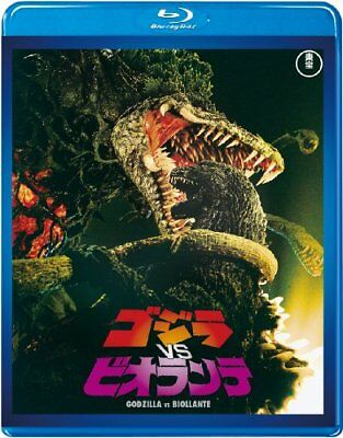 GODZILLA VS. BIOLLANTE TOHO High quality Japanese original Blu-ray w/Tracking#