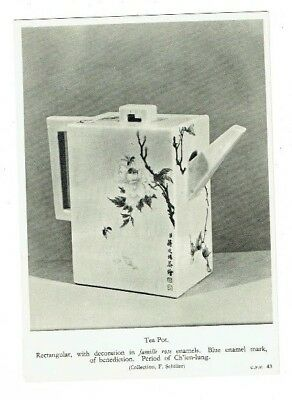 China / Chinese Art Old Postcard Ch'ien-Lung Period Teapot Medici Society
