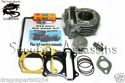80cc BIG BORE CYLINDER KIT for KINROAD Scooter 50 KYMCO Agility Filly Super 8