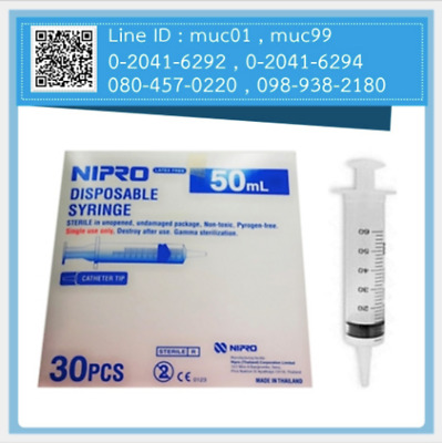 50 ml NIPRO Hospital Plastic Disposable Syringe Gamma Sterilization 30 pcs