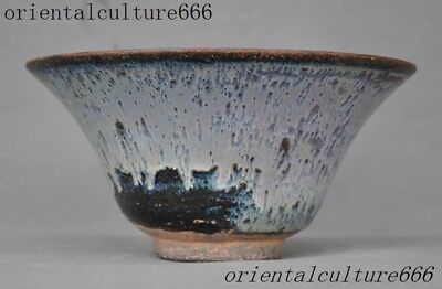"8""Collect china antiques old porcelain glaze carved bowl cup pot""供御"""