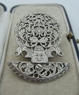 An Antique Mid C19th Silver Engraved Brooch. Possibly Once A Pocket Watch Panel!