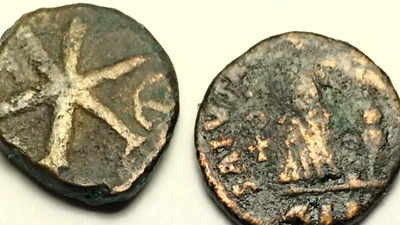ANCIENT AUTH. 2 Coins; CHI-RHO JUSTINIAN I 527 - 565 AD & ROMAN, VICTORY, 307 AD