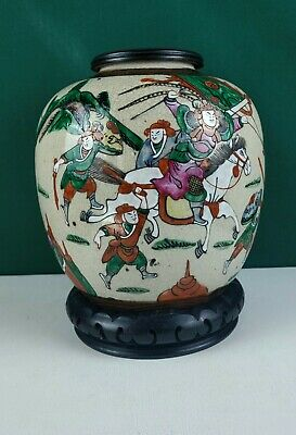 Chinese Export Ceramic Crackle Glaze Jar -Hand Painted Warrior Scene - Late Qing