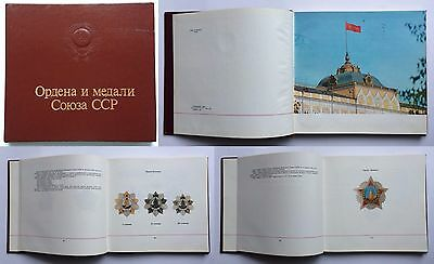 """100% Original! Soviet Color Book Catalog """"Orders and Medals of USSR"""" Moscow"""