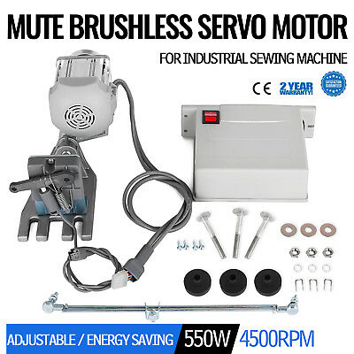 Industrial Sewing Machine -550W Adjustable Mute Brushless Servo Motor