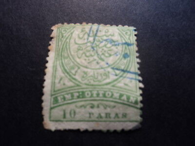 Ottoman Empire Turkey old stamp 10 paras crescent Ayli Ampir green