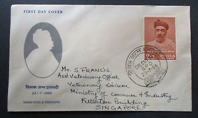 India  ...... First Day Cover 1956
